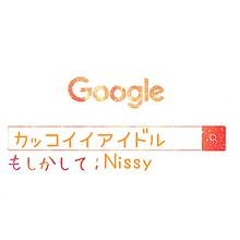 Google 検査画像 もしかして Nissyの画像(Googleに関連した画像)