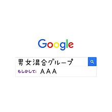 Google 検索画像 もしかしての画像(Googleに関連した画像)