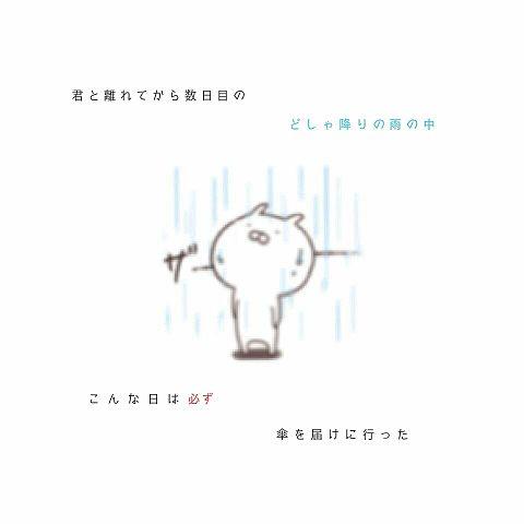 うさまる  with AAAの画像(プリ画像)