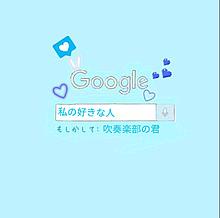 Google先生第2弾の画像(googleに関連した画像)