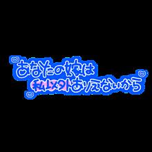 リクエスト ❤︎の画像(Hey!Say!JUMP/ジャンプに関連した画像)
