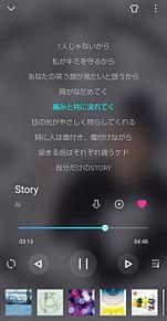 AI  storyの画像(AIに関連した画像)
