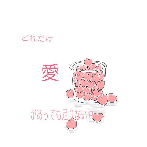 nottitleの画像(プリ画像)