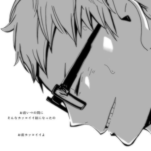 リク返→yui様/月島蛍の画像(プリ画像)