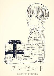 No.14   プレゼントの画像(bocに関連した画像)