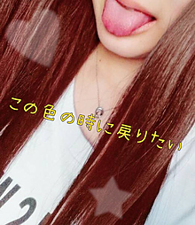 髪染め プリ画像