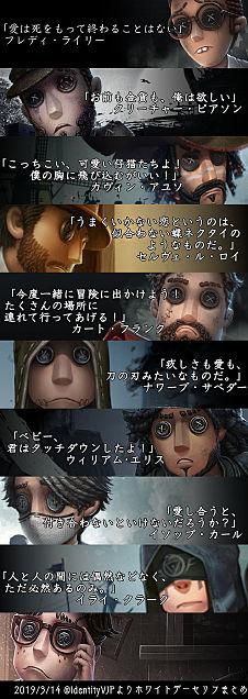 第五人格の画像(プリ画像)