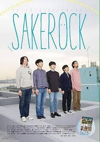 SAKEROCKの画像 p1_28