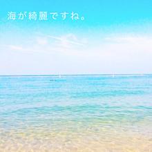 no titleの画像(海が綺麗ですねに関連した画像)