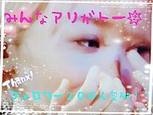 Thank you!! プリ画像