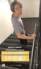 ニノちゃんを探せ!《中級編》の画像(ニノに関連した画像)