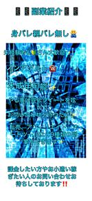 副業紹介の画像(紹介に関連した画像)