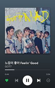 GOT7 Musicの画像(GOT7に関連した画像)