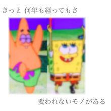 #SpongeBobの画像(プリ画像)