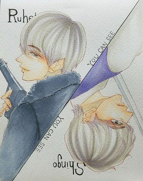 ゆーきゃんしの画像(プリ画像)
