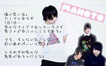 マホト→ぽえむ
