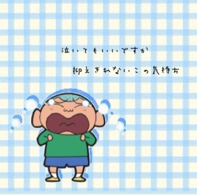 ○ぽえむ○の画像(プリ画像)