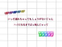 GO!の画像(プリ画像)