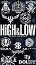 臣くん. HiGH&LOW2週間限定上映公開記念 プリ画像