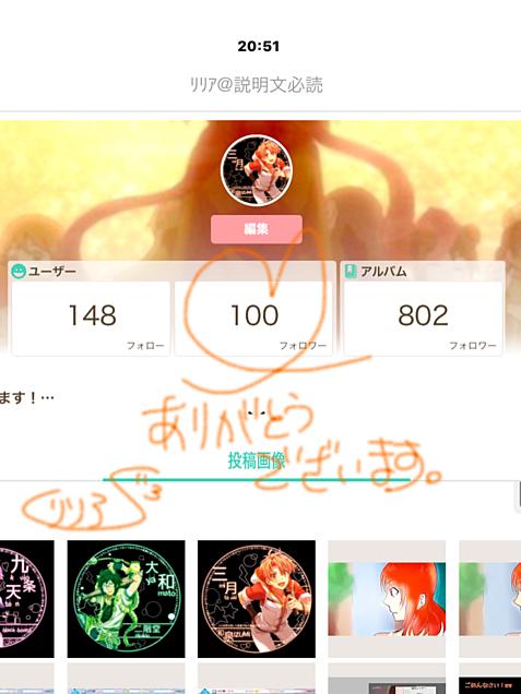 Thank   you!の画像(プリ画像)