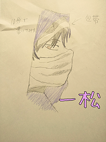 おそ松さんの画像(一松に関連した画像)