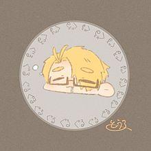 ねむ…… プリ画像
