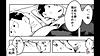 おそ松さん BL漫画 プリ画像