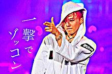 ジヨン 保存OK!!!の画像(一撃でゾッコンに関連した画像)