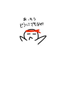 ヤケクソキモチェェの画像(キモに関連した画像)