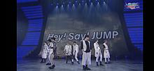 Hey! Say! JUMPの画像(Hey! Say! JUMPに関連した画像)