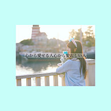 Wherever you are/ONE OK ROCK プリ画像