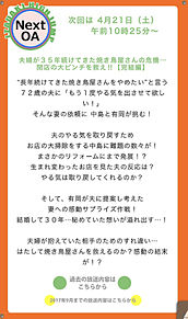 2018.4.21(土)の画像(Hey! Say! JUMP 情報に関連した画像)