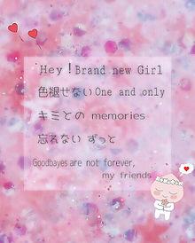 TWICE Brand New Girl プリ画像