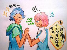 オリキャラコラボ!晴斗あーんどリリちゃんの画像(プリ画像)