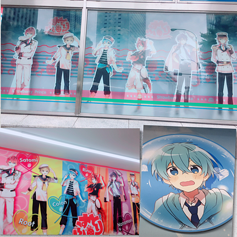 ラッピングファミマ店舗!の画像 プリ画像