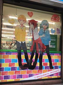 すとぷりファミマラッピング店舗✨の画像(すとぷりファミマに関連した画像)