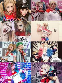 Harley Quinn/ハーレイ・クインの画像(プリ画像)