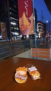 安納芋ソフトとエクセルスーパーマロンの画像(安納芋に関連した画像)