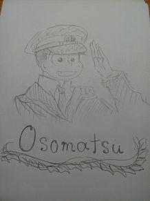 おそ松 軍服の画像(プリ画像)