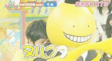 N . K 【 殺Teacher 】๛  ♬の画像(プリ画像)