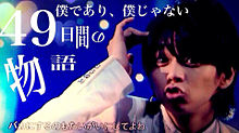 ぽち→保存の画像(プリ画像)