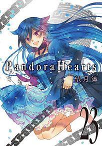 PandoraHearts プリ画像