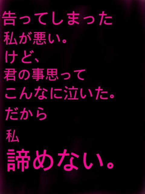 失恋の画像 p1_11