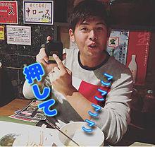 ファイターズseriesの画像(日本ハムファイターズに関連した画像)