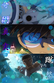名探偵コナン 紺青の拳 壁紙の画像(京極真に関連した画像)