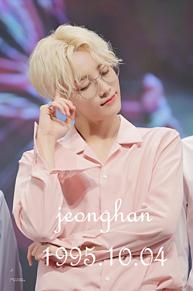 jeonghan ジョンハンの画像(jeonghanに関連した画像)