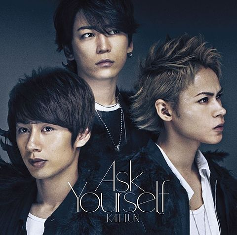 Ask Yourself ♡♡ KAT-TUNの画像(プリ画像)