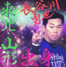 My Heroは→長谷川勇也の画像(長谷川勇也に関連した画像)