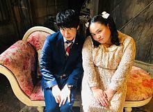 田中圭&ゆいPの画像(ゆいPに関連した画像)