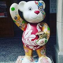 連休は!の画像(台湾に関連した画像)